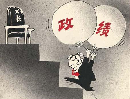 """""""最牛招商口号""""源于什么?"""